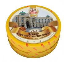 Сыр ВЕНСКИЙ 45% с ароматом топленого молока (Бабушкина крынка), круг