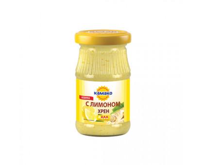 Хрен с лимоном 170г ст/б КАМАКО