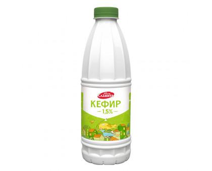 """Кефир в Пэт-бутылку     м.д.ж. 1,5%  """"Моя Славита"""""""