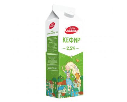 Кефир Пюр-пак с крышечкой 2,5% 0,9 кг
