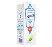 "Молоко ультрапастер ТБАС м.д.ж.2,5% ТМ ""Милкавита"" 1 л"