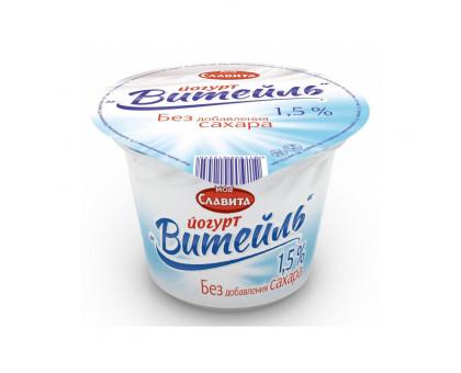 """Йогурт """"Витейль"""" 1,5% без сахара 200гр """"Моя Славита"""""""