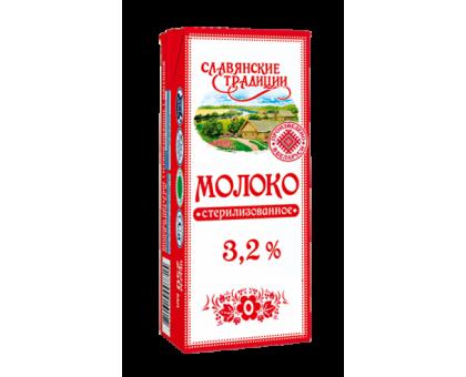"Молоко стер. ""Славянские традиции"" 3,2% тетра-брик с трубочкой 250 г"