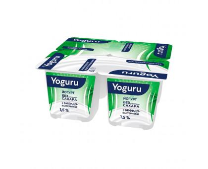 """Йогурт """"Yoguru"""" 1,5% стакан 125 г бифидо"""