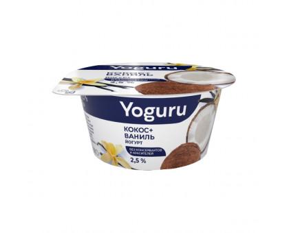 Йогурт Yoguru 2,5%, 130 г кокос-ваниль