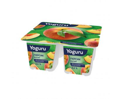 """Йогурт """"Yoguru"""" 2,5% стакан 125 г персик"""
