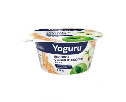 Йогурт Yoguru 2,5%, 130 г яблоко-овсяные хлопья