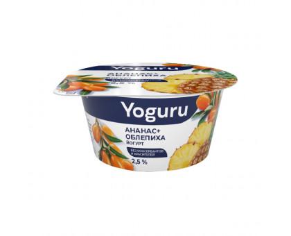Йогурт Yoguru 2,5%, 130 г облепиха-ананас