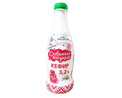 """Кефир """"Славянские традиции"""" 3,2% ПЭТ-бутылка 0,9 кг"""