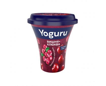 Коктейль творожный паст. Yoguru 2,9% вишня-клюква стакан 230 г