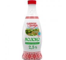 """Молоко ультрапаст. """"Слав. традиции"""" 2,5% ПЭТ-бутылка 0,9 л"""
