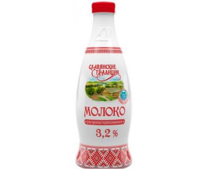 """Молоко ультрапаст. """"Слав. традиции"""" 3,2% ПЭТ-бутылка 0,9 л"""