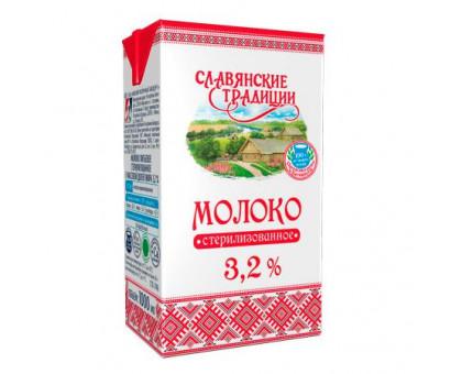 "Молоко стер. ""Славянские традиции"" 3,2% тетра-брик 1 л"