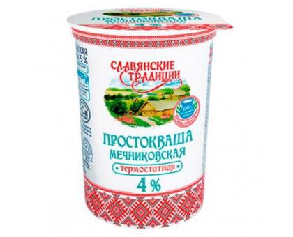 """Простокваша """"Мечниковская""""  4% термостатная стакан 380 г"""
