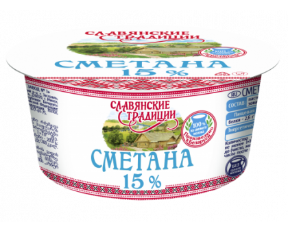 """Сметана """"Славянские традиции"""" 15,0% стакан 200 г Sacmi"""