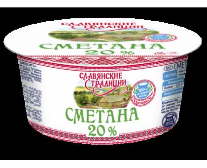 """Сметана """"Славянские традиции"""" 20,0% стакан 200 г Sacmi"""