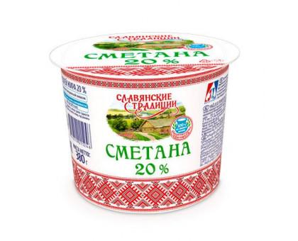 "Сметана ""Славянские традиции"" 20,0% стакан 380 г Saсmi"