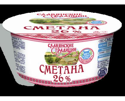"Сметана ""Славянские традиции"" 26,0% стакан 200 г Saсmi"