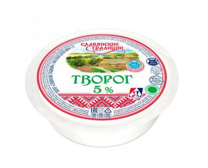 """Творог """"Слав. традиции"""" 5,0% т/усадка 355 г шайба"""