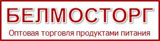 Белмосторг- белорусские продукты питания
